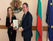 Şişecam Bulgaristan'da Sürdürülebilirlik Ödülü Aldı